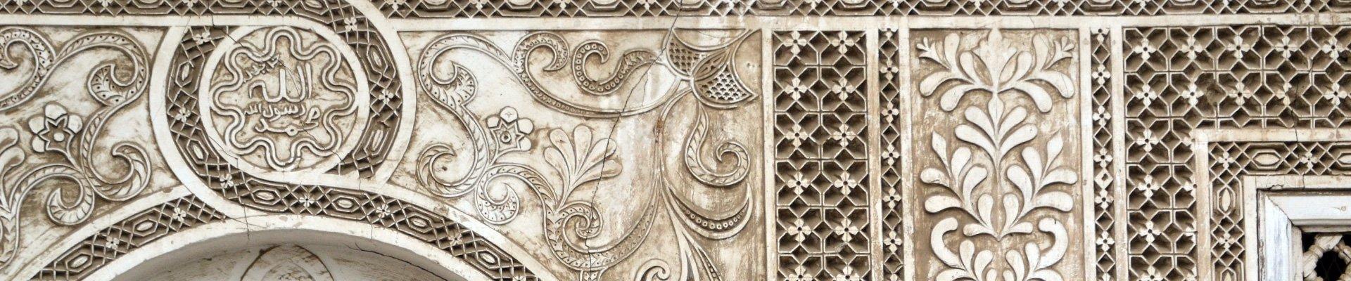 Façade Detail