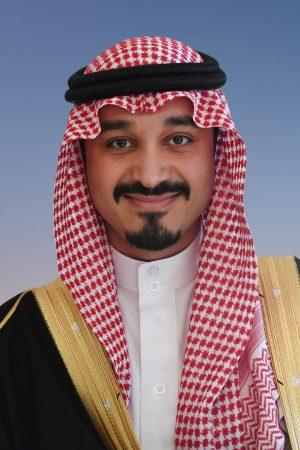 HRH Prince Khalid bin Bandar bin Sultan Al Saud